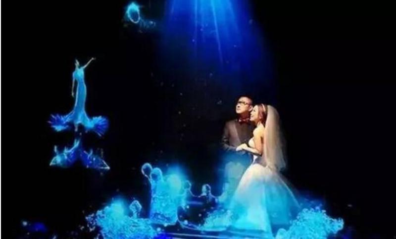 3D全息婚礼的价格