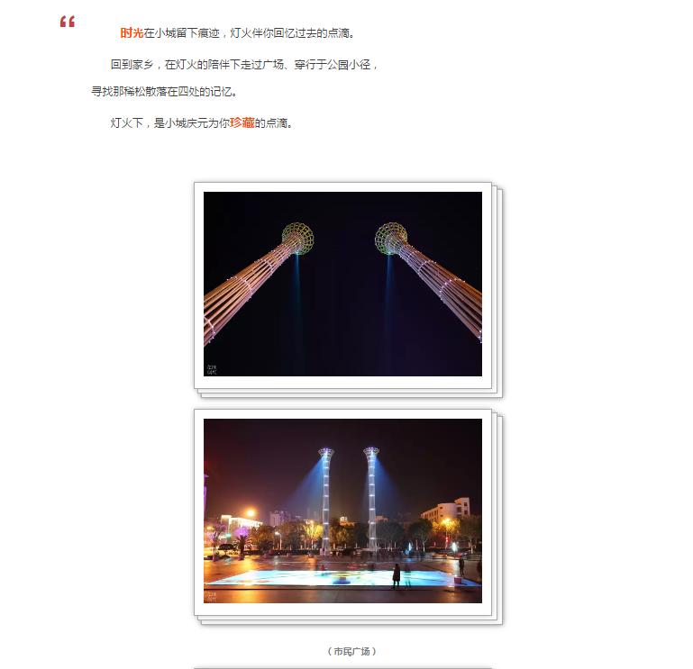 QQ图片20170307155923