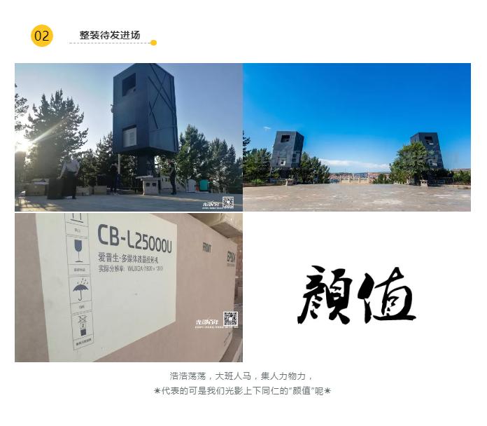 QQ图片20180515105847