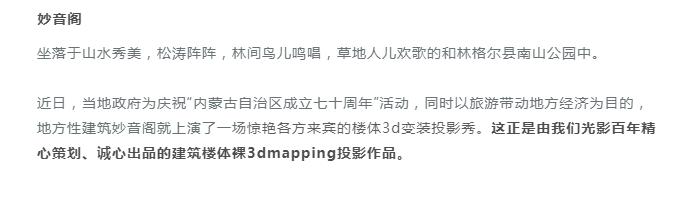 QQ图片20180515105830