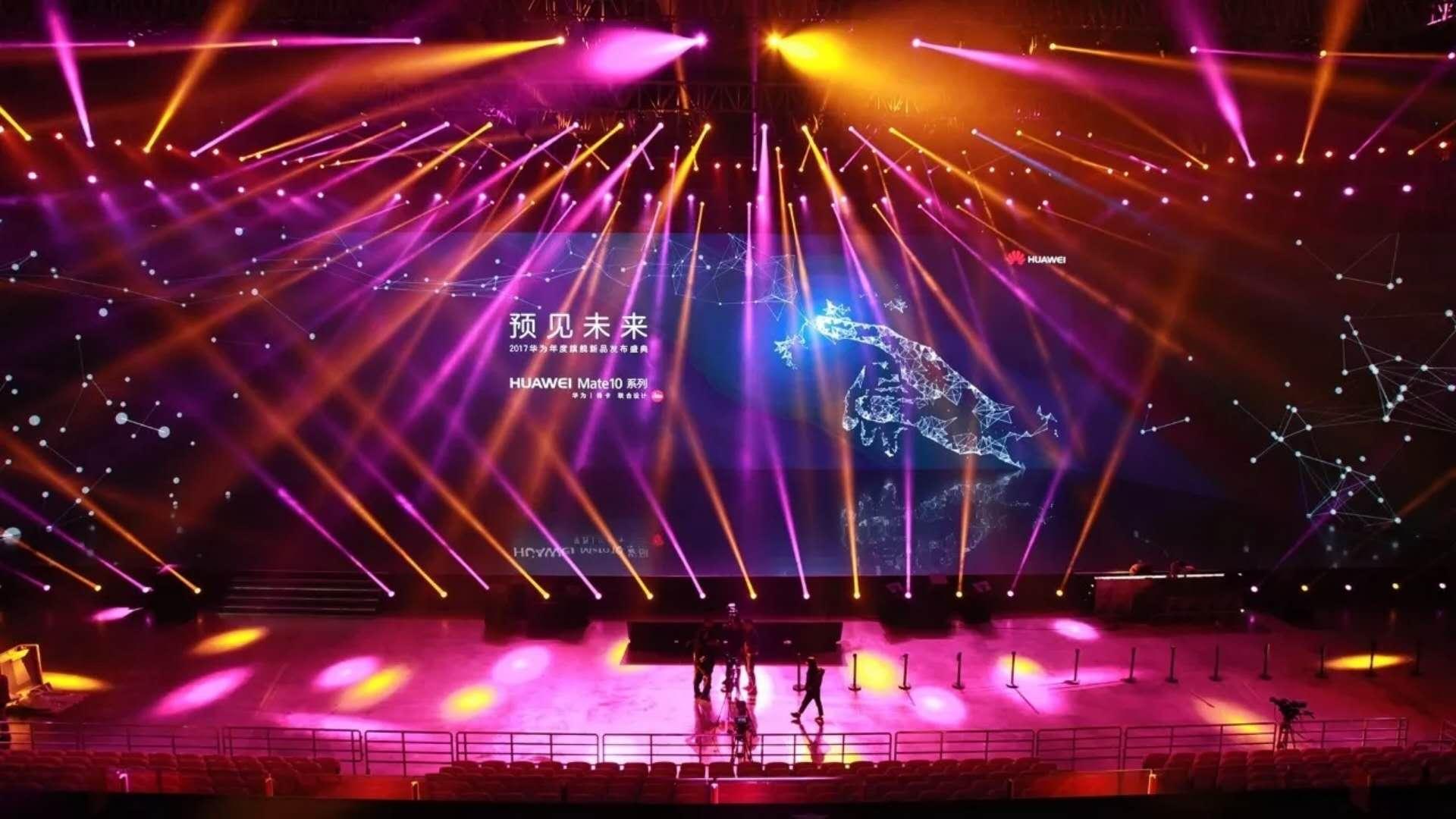 全息投影舞台制作需要多少钱,光影百年科技