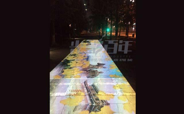 都江堰地面互动投影案例-光影百年科技